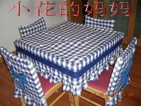 怕感冒的桌.椅