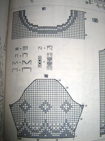 DSC01927-1.JPG
