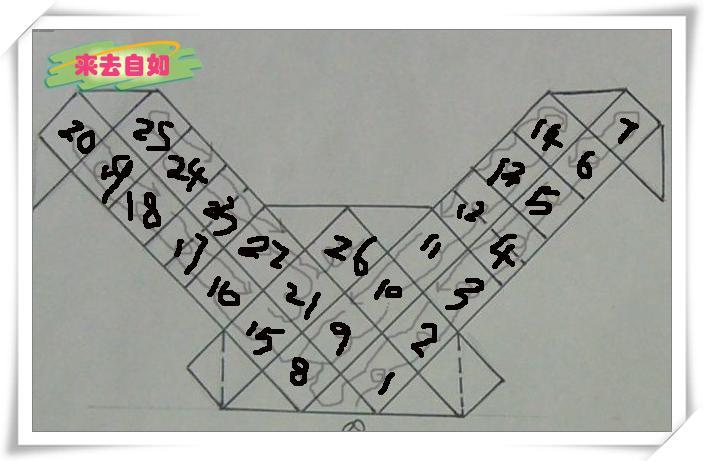 1111 (4).JPG