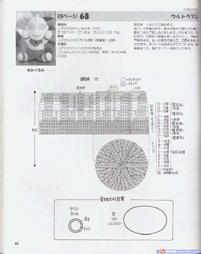 奥特曼-2.jpg
