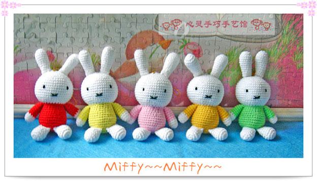 米菲兔1-.jpg