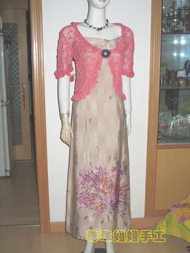 照片 20291 拷贝.jpg红冰丝衣与裙.jpg