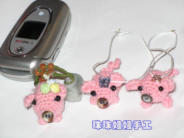 小猪宝宝手机链1