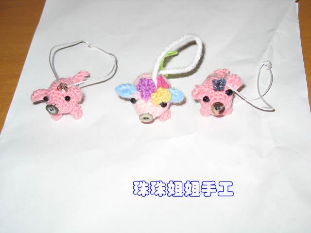 小猪宝宝手机链2