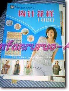 有菠萝花伞装衣衣的书封面