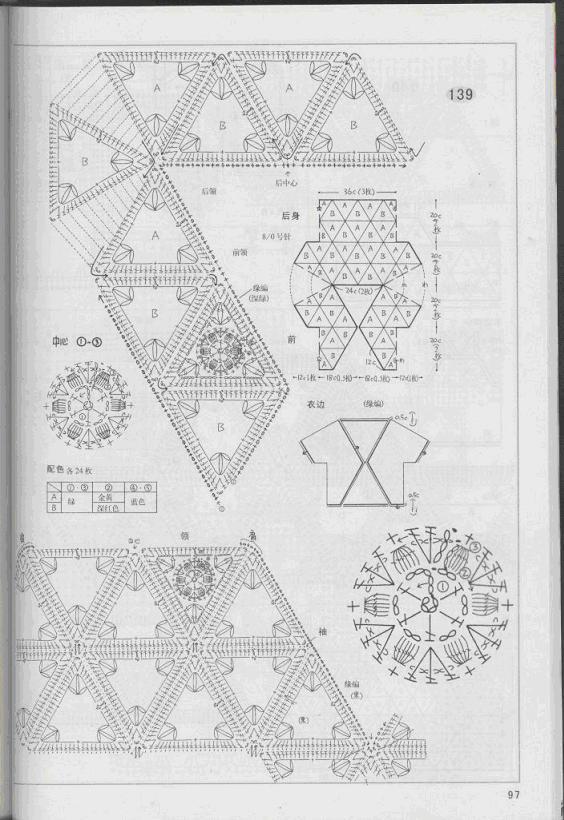 这是结构图,三角花可以根据自己喜欢随意选.