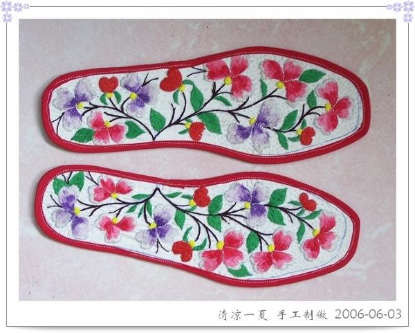手工制做的鞋垫(民间工艺)4