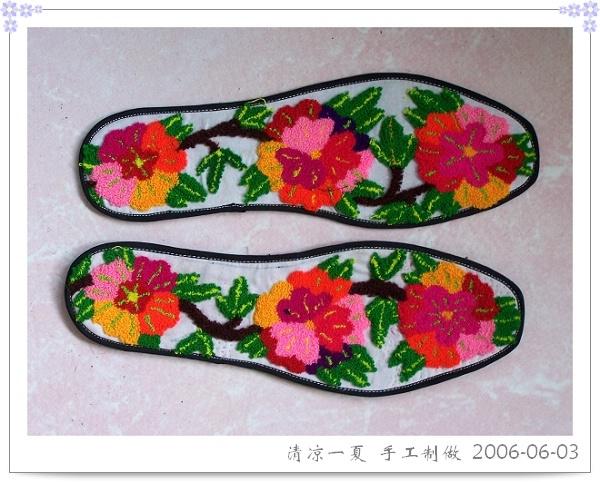 手工制做的鞋垫(民间工艺)3