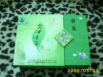 收纳盒2.JPG
