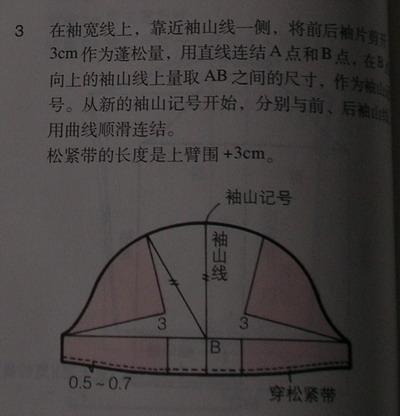 DSCN1346-4.JPG