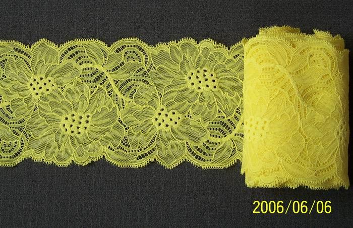 柠檬黄,只有10厘米宽