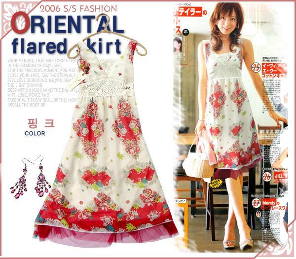 裙子19.jpg