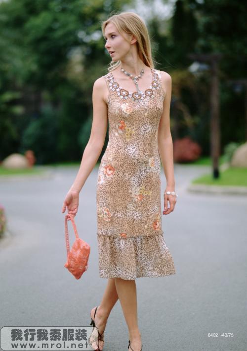 裙子6.jpg