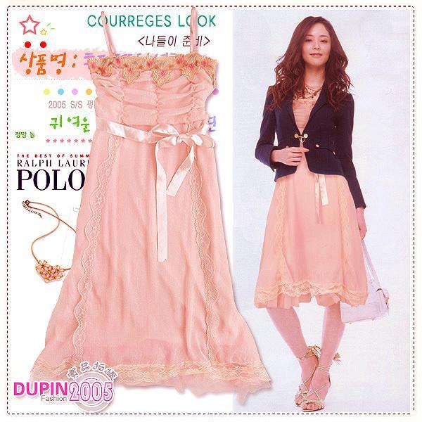 裙子15.jpg