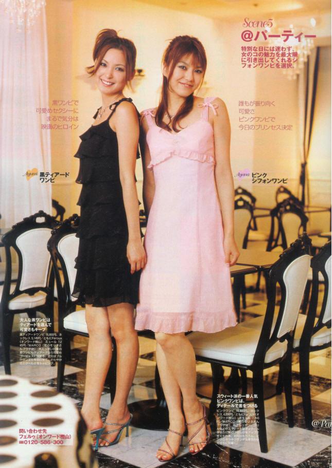 裙子4.jpg