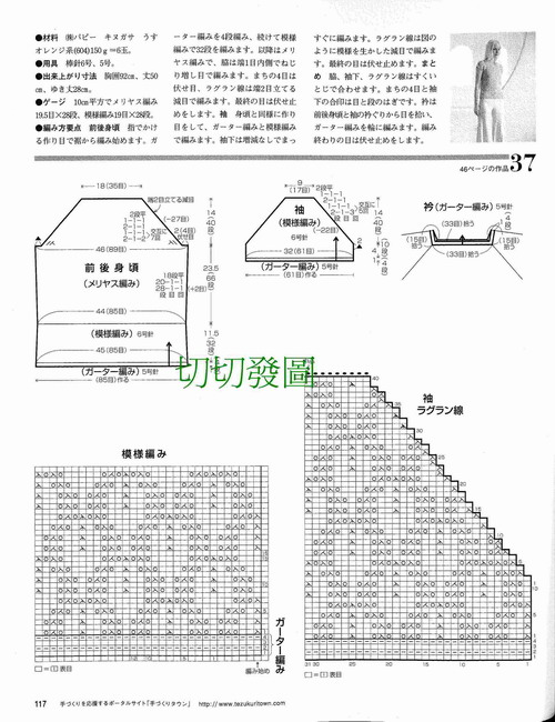 浅绿色短袖图解11.jpg