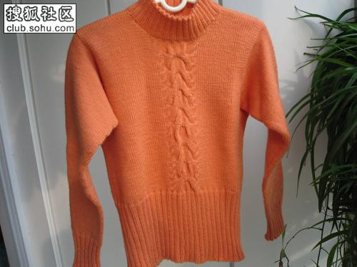 去年织的一件毛衣