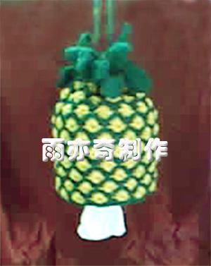 4菠萝体-下抽纸.jpg
