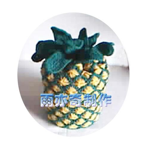 1菠萝体.jpg