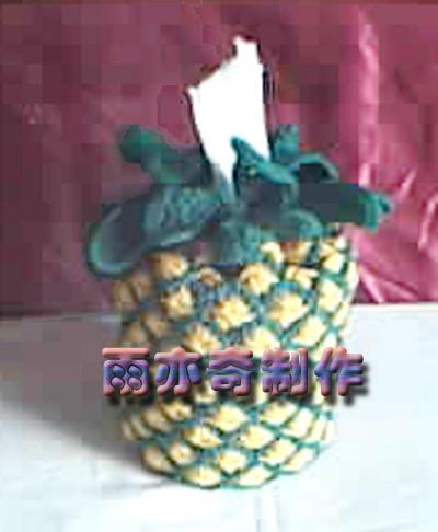 3菠萝体-上抽纸.jpg