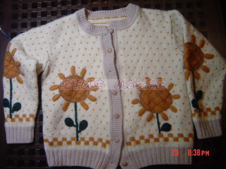 我织的向日葵毛衣