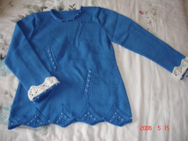 蓝色精灵1#