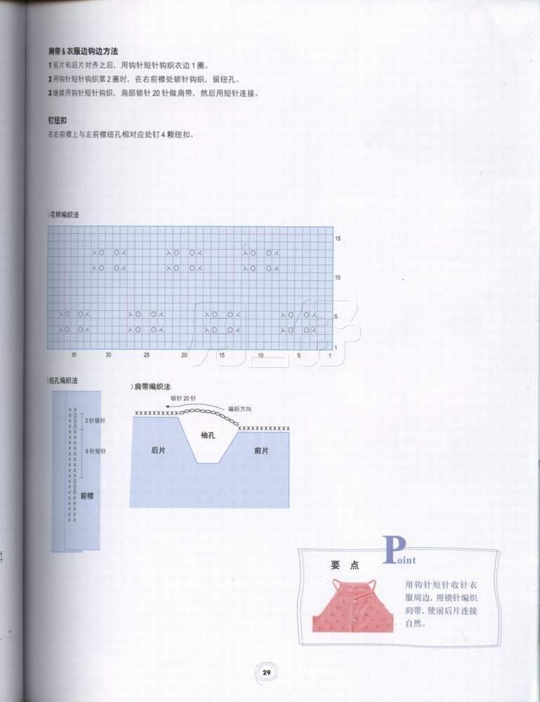 003(2).jpg