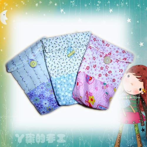 折口袋 O.jpg