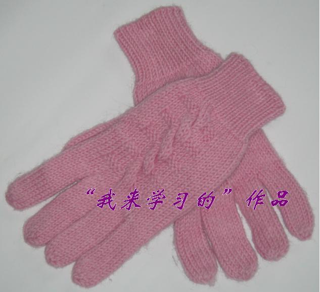 纯羊毛,全新,跟上面的披肩用的是同一种线