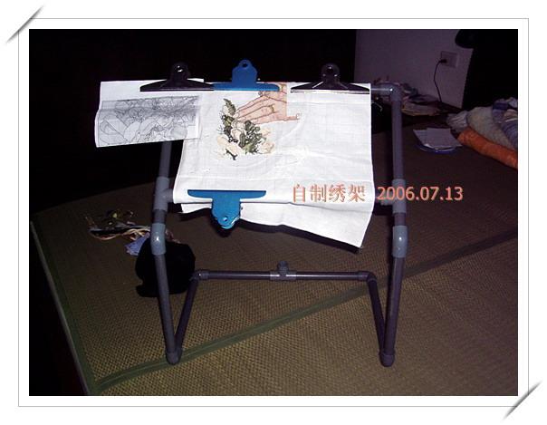 P2050004.jpg