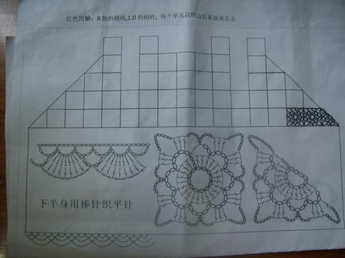SUC51302.jpg