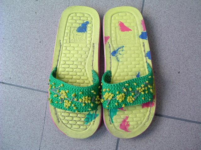 我自己的拖鞋