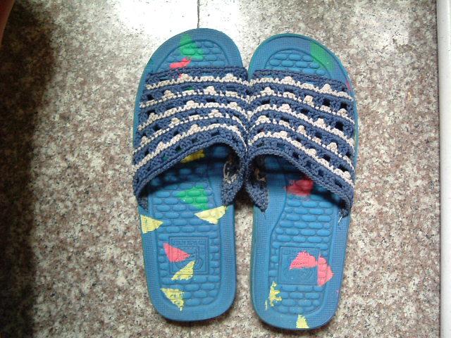 我老公的拖鞋