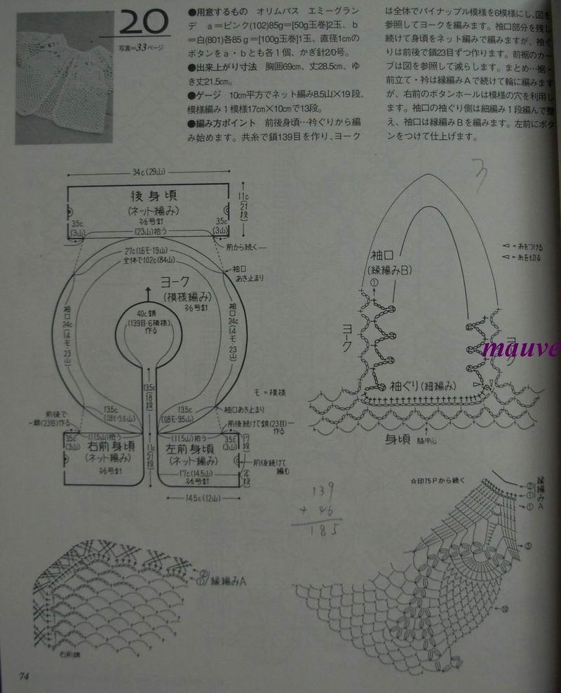 菠萝花YY2.jpg