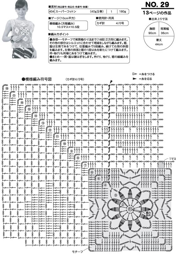 29a.jpg