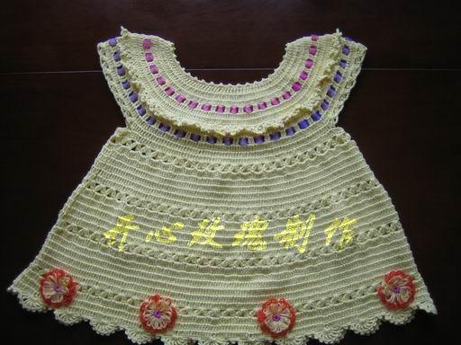 米米家的外贸鹅黄色棉线
