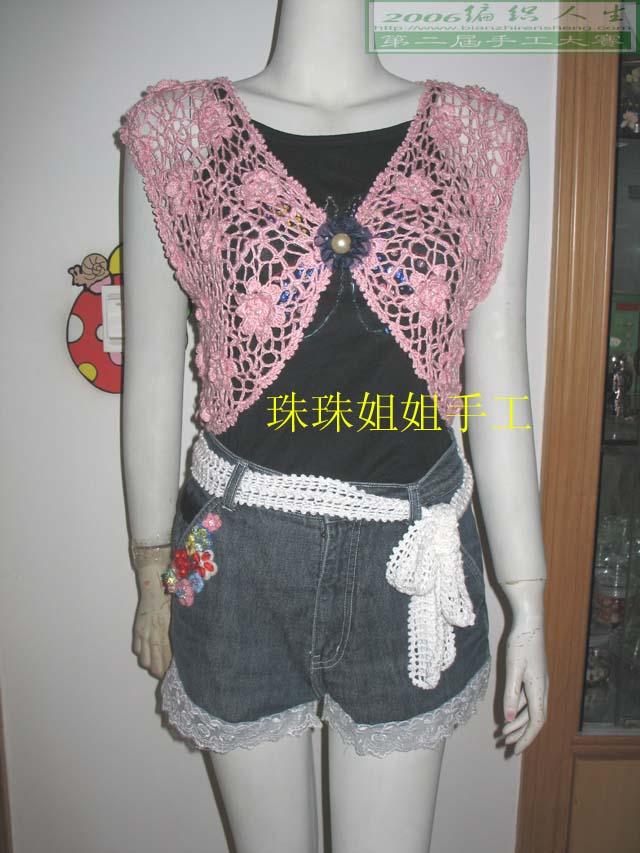 粉玫瑰珍珠衣衣