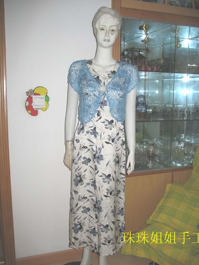 蓝菊花小衫