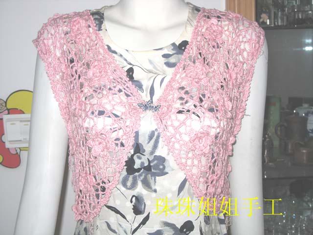 粉玫瑰小衣衣