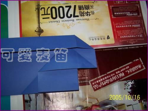 重复9-25的步骤完成盒身
