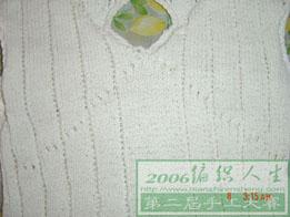白衣2.jpg