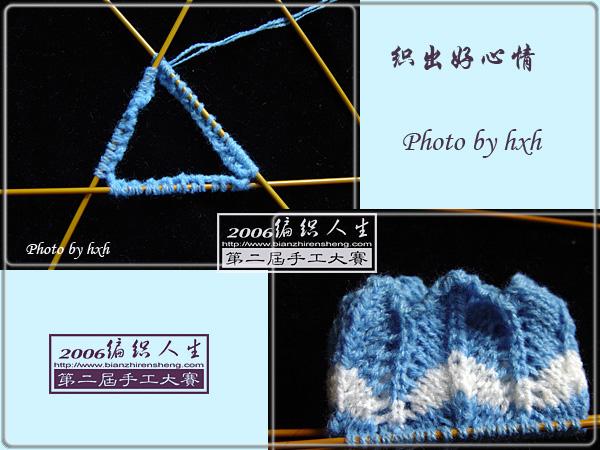 编织过程图:从袜口起头,织波浪花(两种颜色的线)