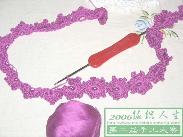 第二步:梅花花边连钩
