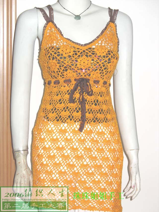 橙色吊带裙完成图