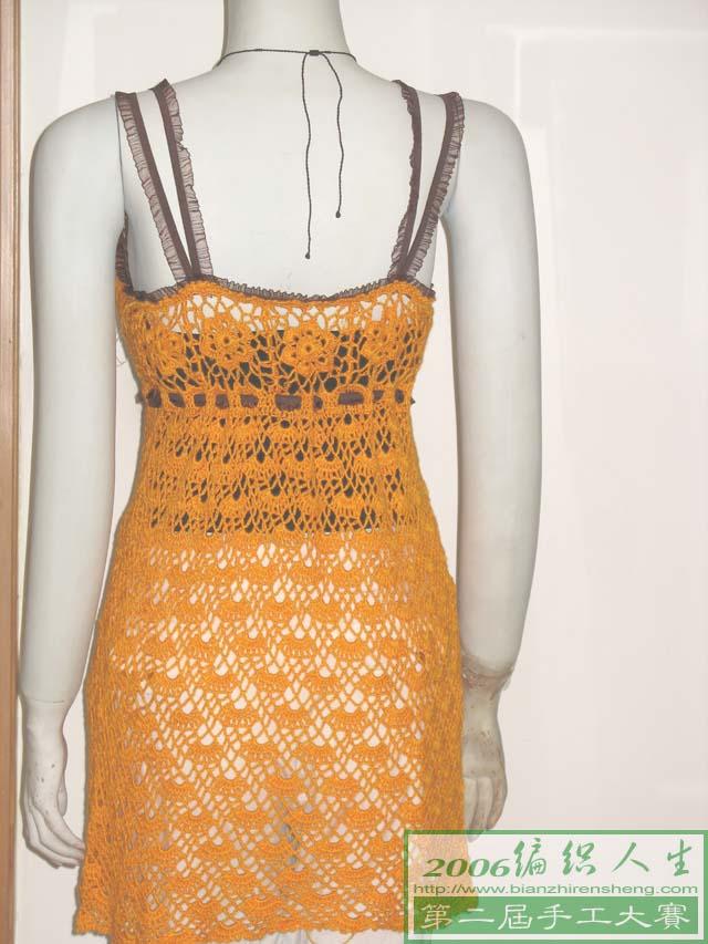 橙色吊带裙后背效果图