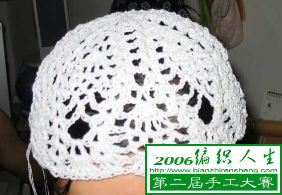 帽子33333.jpg