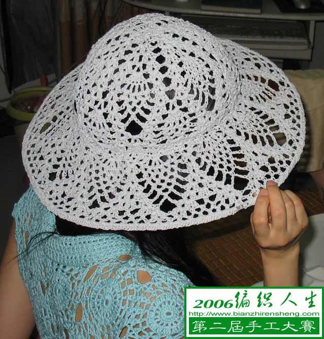 帽子88888.jpg