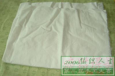 一块印花纯棉布2米5+6分白色里绸