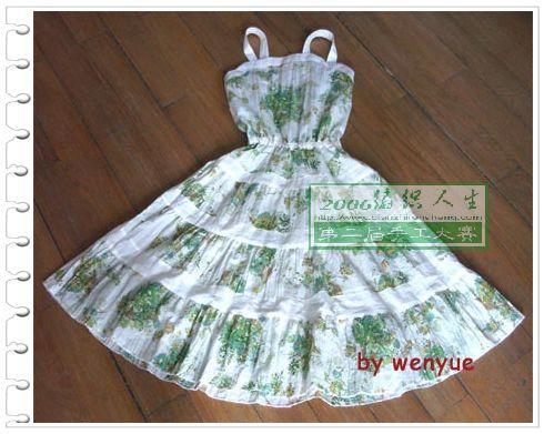 裙子过程2