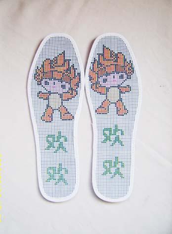 鞋垫半成品-十字绣.jpg